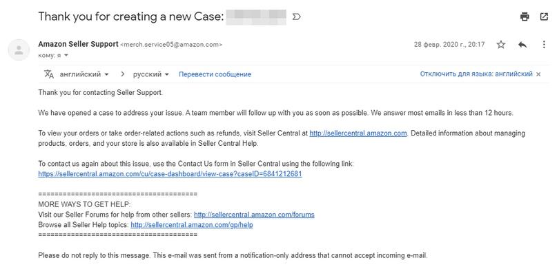 Кейс: прохождение запроса на инвойс, изображение №8